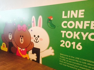 LINE CONFERENCE TOKYO 2016