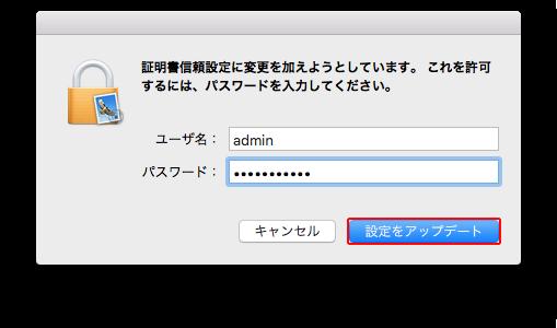OSX10_11_mail08