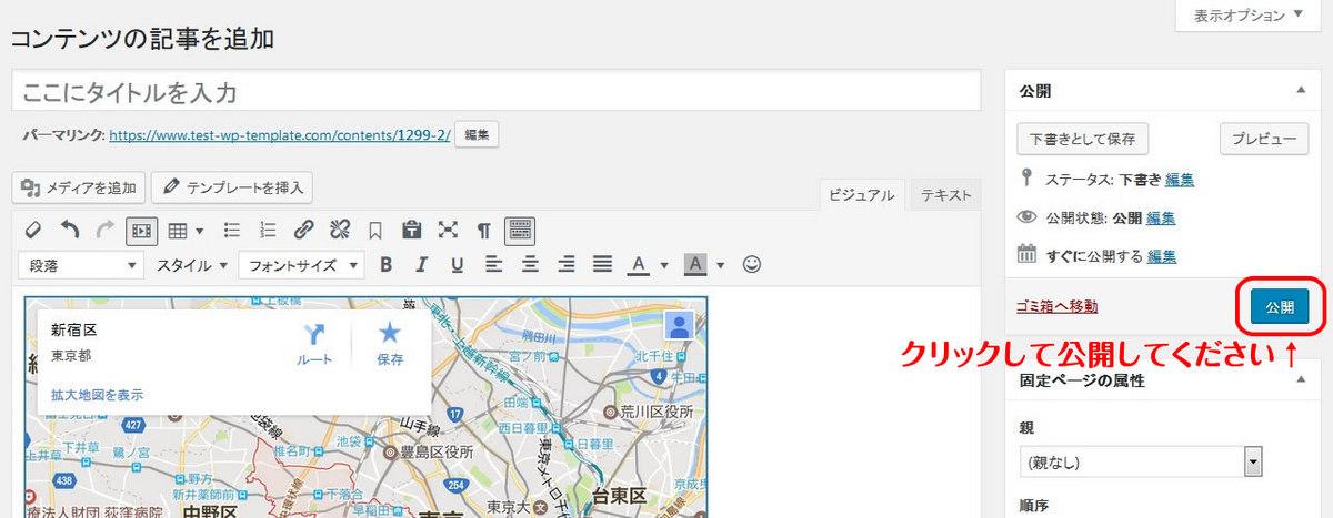 GoogleMap9.jpg