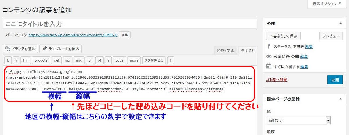GoogleMap7.jpg